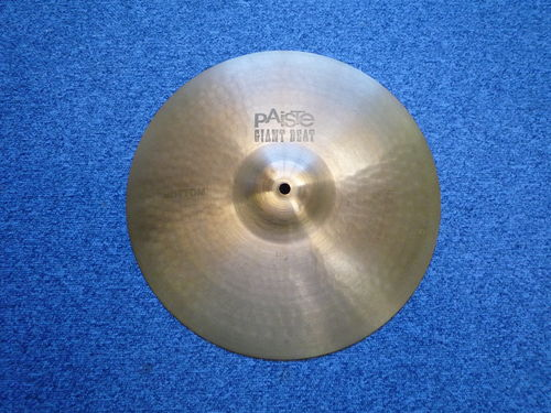 "14"" Paiste Giant Beat Bottom hat from 1973, 800 gr"