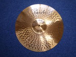 "20"" Paiste Dimensions Power Ride, 2832 grams"